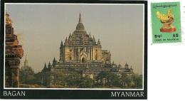 MYANMAR  BURMA BIRMANIA  BAGAN  That Byin Nyu  Nice Stamp - Myanmar (Burma)