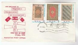 1974 PAKISTAN FDC RCD Regional Development  Stamps Cover