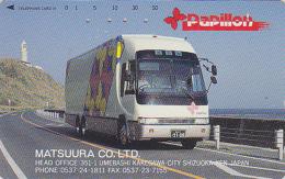Télécarte Japon / 290-28208 - CAMION & PHARE - TRUCK & LIGHTHOUSE Japan Phonecard - LKW TK - 2851 - Lighthouses