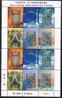 2002 Macau China Stamp PGL  Particle Physics  Sheetlet
