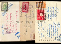 PANAMA HONDURAS DOMINICANA 3 QSL CARD TO URUGUAY SOUTH AMERICA W/STAMPS  FISH UPU (W4_3129) - Central America