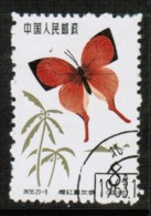 PEOPLES REPUBLIC Of CHINA   Scott # 668 VF USED - 1949 - ... République Populaire