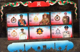 2000 Oman Coup Commemoration Souvenir Sheet Complete  MNH - Oman