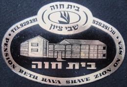 HOTEL BEIT HAVA HOME HOUSE SHAVEI ZION NAHARYA VINTAGE OLD ISRAEL TAG STICKER DECAL LUGGAGE LABEL ETIQUETTE AUFKLEBER - Hotel Labels