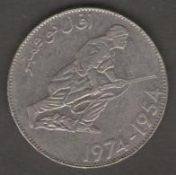 ALGERIA 5 DINARS 1974 - Algeria