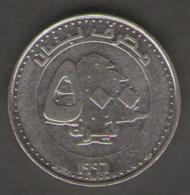 LIBANO 500 LIVRES 1996 - Libano