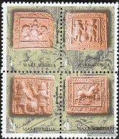 Makedonien 78-81 Quartina (completa Edizione) MNH 1996 Wandreliefs - Macedonia