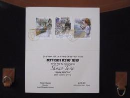 SHANA TOVA PHILATELIC SERVICE NEW YEAR CARD 2012 TOURISM ORIGINAL CACHET AIR MAIL POST STAMP  LETTER ENVELOPE ISRAEL - Hotel Labels