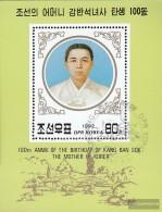 Nord-Korea (completa Edizione) Usato 1988 Kang  Sok - Korea, North