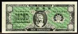 Chine Billet Facsimilé Pour Bruler 10000 US Dollars China Banque De L´Infer Facsimile Banknote To Born Hell Bank - Billets