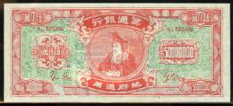 Chine Billet Facsimilé Pour Bruler Banque De L´Infer Facsimile Banknote To Born Hell Bank - Billets