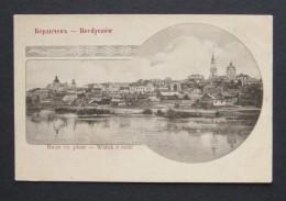 Ukraine Berdichev View From The River Berdyczow Widok Z Rzeki Old Russia Rare Postcard Before 1904 Year - Ucrania