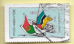 TIMBRES - STAMPS - MOZAMBIQUE / MOÇAMBIQUE - 1974 -  ACCORD DE LUSAKA 07-09-1974 - TIMBRE OBLITÉRÉ - Mozambique