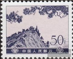 Volksrepublik China 1187 Non Usato 1974 Francobolli - Nuovi