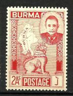 BURMA..1948..Michel # 88..MLH. - Burma (...-1947)