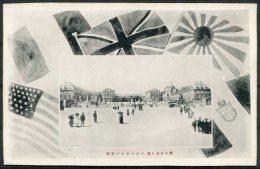 Japan GB USA France Flags Patriotic Postcard - Patriotic