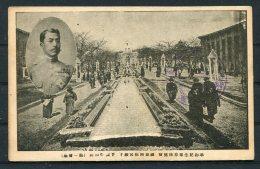 Japan Royal Burial Funeral Patriotic Postcard - Patriotic