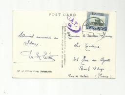 JORDANIE :  Cachet O.A. T.  Sur Carte Postale De Jérusalem - Jordanie