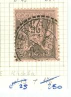 FRANCE - CAD KHERBA Cachet 25  (CATALOGUE MATHIEU)  BUREAU D'ALGER - Marcophilie (Timbres Détachés)