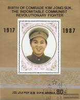 Nord-Korea Block 229 (completa Edizione) Usato 1988 Kim Jong Suk - Korea, North