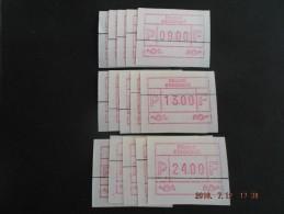 ATM.Jac Papier Crème. Reeks Snijlijn Midden. 5 X. - Automatenmarken (ATM)