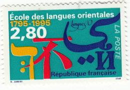 1995-  Y T -neuf-no 2938-Bicentenaire De L'École Des Langues Orientales - France