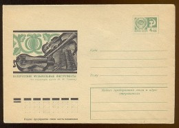 Stationery Mint 1974 Cover USSR RUSSIA Music Art Ethnic Belarus Instrument String Violin Guitar Pipe - 1923-1991 URSS