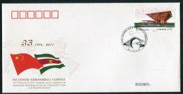 2011 China Suriname Diplomatic Relations Cover - 1949 - ... République Populaire
