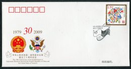 2009 China USA Diplomatic Relations Cover - 1949 - ... Volksrepubliek