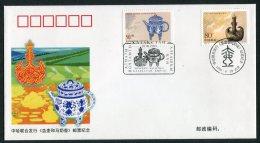 2000 China Kazakhstan Joint Pottery Issue Cover - 1949 - ... République Populaire
