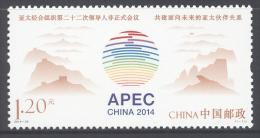 CHINA, 2013, MNH,APEC SUMMIT,1v - Postzegels