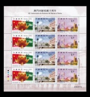 China Macau Macao 2009 Mini S/S 10th Macau Return China Stamp - 1999-... Chinese Admnistrative Region