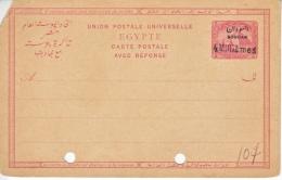 EGYPT  OVPT.  SOUDAN  POSTAL  CARD  Fault  * - 1866-1914 Khedivate Of Egypt