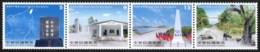 2016 South China Sea Peace Stamps Island Map Lighthouse Hospital Solar Farm Well Goat Cock Flag - Medicine