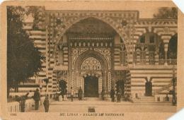 RARE LIBAN PLACE DU BETEDDIN - Liban