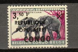 Stanleyville Republique Populaire Ocb Nr:  7 ** MNH (zie Scan) 90 Euro - Katanga