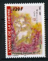 2002 - POLINESIA FRANCESE - FRENCH POLYNESIA - Scott  Nr. 842 - NH - ( **) - (K-EA-372270) - Polinesia Francese