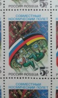 RUSSIA 1992 MNH (**)YVERT  5920  Joint Space Flight From Germany To Russia In The Sheet.new ,