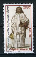 2004 - POLINESIA FRANCESE - FRENCH POLYNESIA - Scott  Nr. 882 - NH - ( **) - (K-EA-372270) - Polinesia Francese