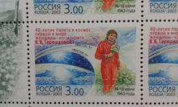 RUSSIA 2003 MNH (**)YVERT 6726 Le 40e Anniversaire De Vol Dans L´espace De La Première Femme Cosmonaute.V.V.TERECHKOVA