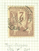 FRANCE - CAD TIZI-OUZOU Cachet 16 (CATALOGUE MATHIEU)  BUREAU D'ALGER - 1877-1920: Période Semi Moderne