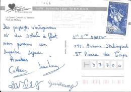 N° 3058  EUROPA FRANCE  -  PERRAULT LE CHAT BOTTE -  SEUL SUR LETTRE   -   1997 - Marcophilie (Lettres)