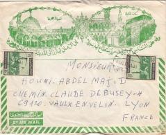 Lettre Illustration La Mecque Pour La France - Arabie Saoudite