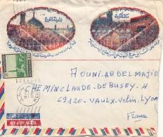 Lettre Illustration La Mecque Cachet Mecca Pour La France - Arabie Saoudite