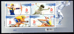UKRAINE 0860/63 JO De Pékin Chine , Cyclisme , Escrime , Tir à L'arc , Aviron - Olympische Spelen