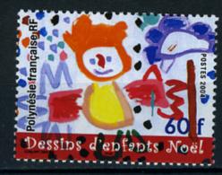 2004 - POLINESIA FRANCESE - FRENCH POLYNESIA - Scott  Nr. 886 - NH - ( **) - (K-EA-372270) - Polinesia Francese