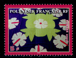 2004 - POLINESIA FRANCESE - FRENCH POLYNESIA - Scott  Nr. 892 - NH - ( **) - (K-EA-372270) - Polinesia Francese