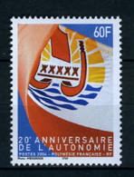 2005 - POLINESIA FRANCESE - FRENCH POLYNESIA - Scott  Nr. 908 - NH - ( **) - (K-EA-372270.1) - Polinesia Francese