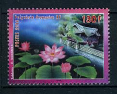 2005 - POLINESIA FRANCESE - FRENCH POLYNESIA - Scott  Nr. 911 - NH - ( **) - (K-EA-372270.1) - Polinesia Francese