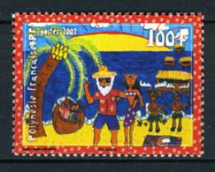 2007 - POLINESIA FRANCESE - FRENCH POLYNESIA - Scott  Nr. 963 -  NH - ( **) - (K-EA-372270.2) - Polinesia Francese